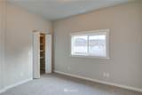 1105 Soule Avenue - Photo 15