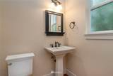 1417 Digby Place - Photo 15
