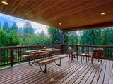 123 Maple Ridge Drive - Photo 14
