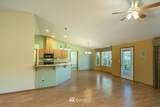 284 Dungeness Meadows - Photo 15