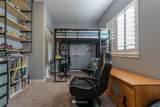 8618 192nd St Nw - Photo 28