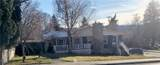 809 Birch Street - Photo 32