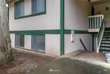 2949 Se Mile Hill Dr, Unit #C-1 - Photo 2