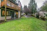 2949 Se Mile Hill Dr, Unit #C-1 - Photo 5