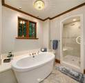 5045 Forest Avenue - Photo 34