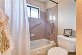 6441 Sarazen Street - Photo 16