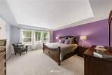 10302 185th Avenue - Photo 16