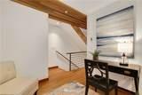 3661 Whitman Avenue - Photo 12