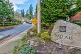 5517 Lakemont Boulevard - Photo 22