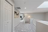 4216 230th Way - Photo 14