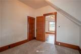 220 2nd Avenue - Photo 9