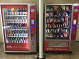 0 Snack Local Vending - Photo 2