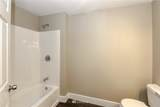 2217 Carpenter Road - Photo 24