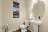 11307 Ashton Avenue - Photo 8