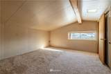 410 Valley View Drive - Photo 12