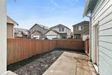 5205 53rd Ave - Photo 36