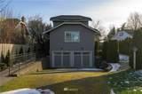 2615 Park Drive - Photo 40