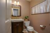 7616 44th Street Ct - Photo 16