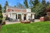 1845 Broadmoor Drive - Photo 22