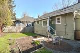 4663 1St. Avenue - Photo 3
