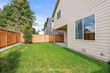 945 Burton Ray Street - Photo 31