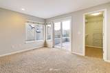4811 40th Avenue - Photo 13