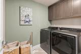 2118 176th Place - Photo 22