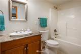 8676 Ashbury Court - Photo 30