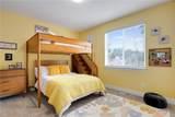 2303 Fruitland Ridge Drive - Photo 4
