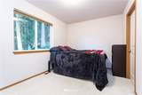 17 Thunder Peak Way - Photo 21