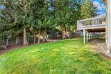 7582 Sitka Court - Photo 30