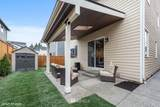 1454 101st Avenue - Photo 25