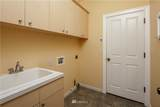 936 Robins Place - Photo 32