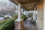 1346 Sunrise Vista Lane - Photo 4