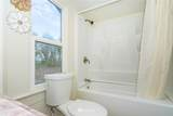 1005 Ham Hill Road - Photo 21
