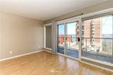 210 Broadway - Photo 23