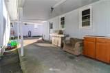 1105 Lafayette Street - Photo 24