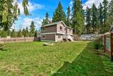 12808 Macs Loop Road - Photo 5