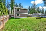 12808 Macs Loop Road - Photo 6