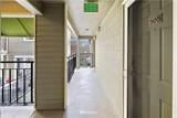 3901 Fremont Avenue - Photo 5
