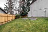 2626 348th Place - Photo 18