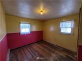 314 Locust Avenue - Photo 17