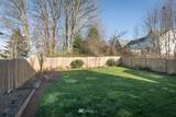 5632 30th Avenue - Photo 27
