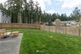 1668 24th Avenue - Photo 35