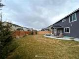 1603 Sparrow Knoll Avenue - Photo 4