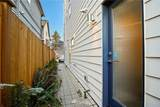 1702 Marion Street - Photo 32