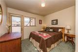 300 Sequim Ave - Photo 16