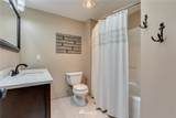 108 Sugar Pine Place - Photo 18