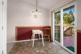 500 Rainbow Place - Photo 14
