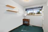 11108 Kirkwood Drive - Photo 21